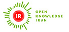 Open Knowledge - Iran